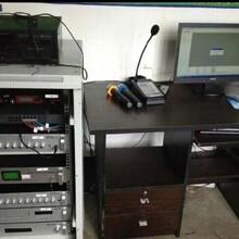 碑林区车站公共广播系统安装公司图片