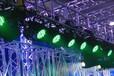 灞橋區晚會舞臺燈光安裝價格