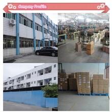中山PP带供应商图片
