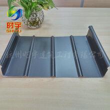 厂家直销铝镁锰65-430直立锁边屋面板0.7mm图片