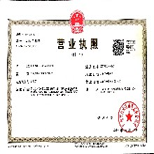 廣州秀客電子商務有限公司童裝-女裝圖片