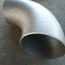 亿金制造焊接弯头、标准弯头、镀锌弯头、国标弯头。图片