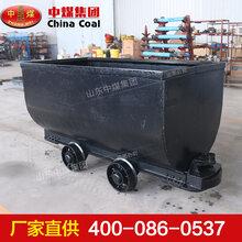 固定式礦車,MGC1.1-6固定式礦車價格,固定式礦車結構