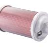不锈钢XY-07消音器吸附式