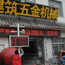 苏州扬尘监测仪厂家图片