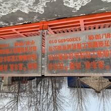 工程洗车机供应商图片