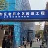 長安(an)區鋼管腳(jiao)手架鋼管租(zu)賃銷(xiao)售