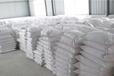 東莞清溪聚合氯化鋁廠家價格