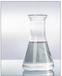 佛山雙氧水廠家直銷佛山50%雙氧水價格行情