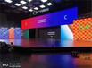 透明LED顯示屏-申淼供-價格劃算-制造商