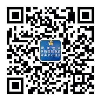 深圳淘宝美工店铺设计翠微教育