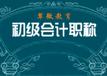 2018年深圳学历教育培训,大专本科学历培训班