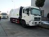 深圳天河環衛垃圾車