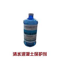清水混凝土保护剂混凝土保护剂水泥建筑保护剂图片