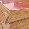 巫山县建筑模板回收公司