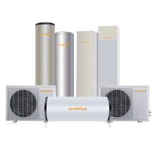 肇庆热泵公司-热泵热水器-格拉利热泵图片