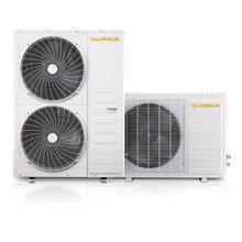 空气源热泵-空气源热泵热水机-格拉利公司图片