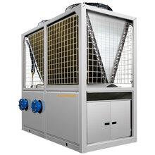 商用型-风冷热泵热水机组图片