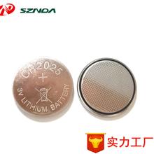 CR2025超薄遙控器電池圖片