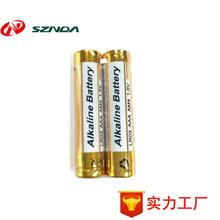 AA5號堿性環保干電池圖片