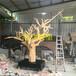 玻璃鋼雕塑干枯樹枝藝術樹叉樹干造型商業美陳制作工藝品擺件