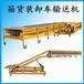 貨車裝卸車輸送機轉彎伸縮回旋輸送機傾斜式爬坡皮帶機電動傳送機
