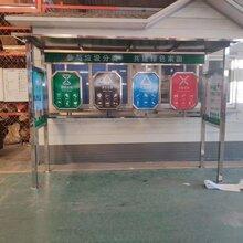邢台垃圾桶分类亭生产厂家图片
