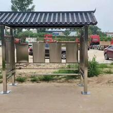 鹤壁垃圾桶分类亭供货商图片