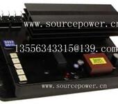 DSEA106,DSE545,DSE521,DSEP810数据线