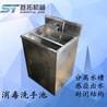 食品厂感应式洗手池医院双池洗手盆水池柜式工作台双脚踏式分离槽