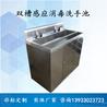雙槽腳踏式洗手槽商用幼兒園酒店食品廠消毒池分離槽感應式工作臺