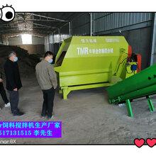 牛羊养殖设备生产厂家图片