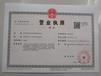 注冊香港公司全套資料
