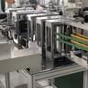 全自动KN95口罩机折叠口罩生产机C型口罩机