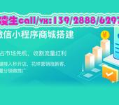 茶葉商城App開發