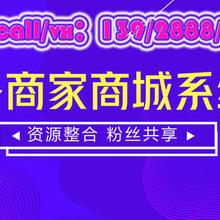 华图教育app开发
