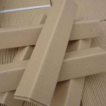 合肥纸管生产厂家图片
