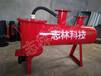 WFG-FY礦用自動放水器河北自動放水器廠家