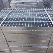 批发湖南钢格栅&楼梯钢格板防护栏杆&镀锌钢格栅钢格板厂价直销图片