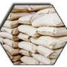 粉末助交聯劑tmptma(PL400)圖片