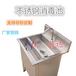 醫用洗手池304不銹鋼洗手池商用不銹鋼腳踏式消毒洗手池