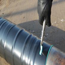 廊坊厚胶型聚乙烯防腐胶带供货商图片