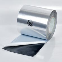 随州铝箔胶带供应商图片