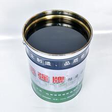 扬州防腐冷缠带底漆厂家图片