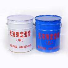 鹰潭环氧煤防腐带生产厂家图片