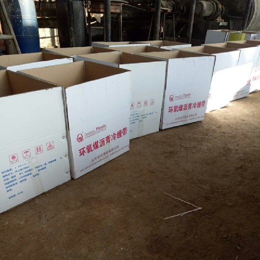 遼陽環氧煤防腐帶生產廠家