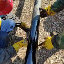 六安环氧煤防腐带批发图片