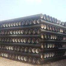 枣庄球墨铸铁管供应商图片