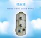 PP噴淋塔凈化塔洗滌塔噴漆房廢氣處理環保設備