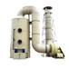 PP噴淋塔廢氣處理設備洗滌塔生物除臭凈化塔環保設備